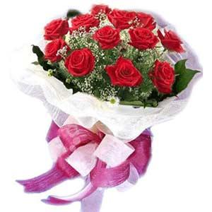 Çankırı çiçek mağazası , çiçekçi adresleri  11 adet kırmızı güllerden buket modeli