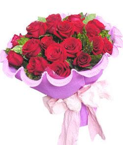 12 adet kırmızı gülden görsel buket  Çankırı online çiçekçi , çiçek siparişi