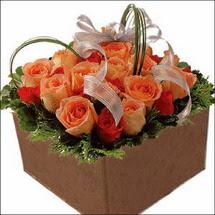 kare sandikta 11 gülllerden   Çankırı online çiçekçi , çiçek siparişi