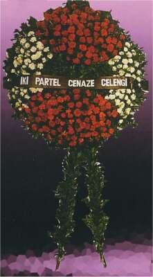 Çankırı anneler günü çiçek yolla  cenaze çelengi - cenazeye çiçek  Çankırı çiçek mağazası , çiçekçi adresleri