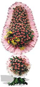 Dügün nikah açilis çiçekleri sepet modeli  Çankırı çiçek servisi , çiçekçi adresleri