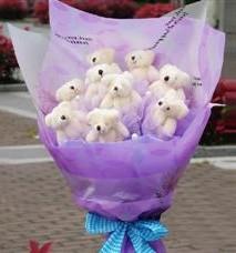 11 adet pelus ayicik buketi  Çankırı güvenli kaliteli hızlı çiçek