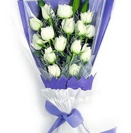 Çankırı online çiçekçi , çiçek siparişi  11 adet beyaz gül buket modeli