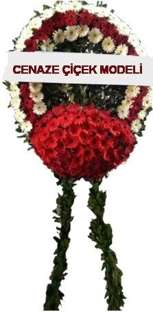 cenaze çelenk çiçeği  Çankırı internetten çiçek satışı