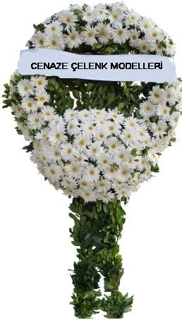 Cenaze çelenk modelleri  Çankırı çiçek yolla